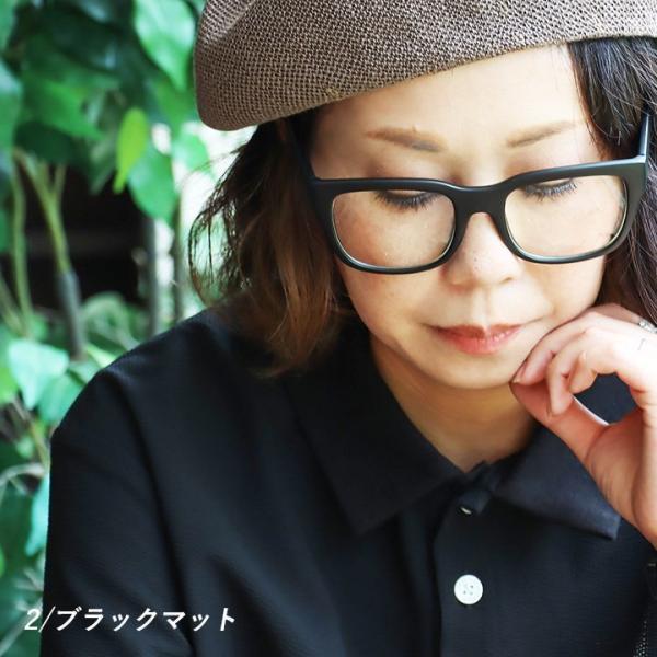 メガネ ファッショングラス 伊達メガネ ウェリントンタイプ ビッグフレーム  レディース メンズ|paty|03