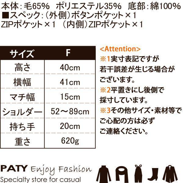 gymmaster×GYPSY CLOTH[ジムマスター×ジプシークロス] トグルボタン使い リュックサック(4色)|paty|05