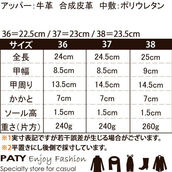 EARTH MADE[アースメイド] オールレザー デッキシューズ(3色)|paty|05