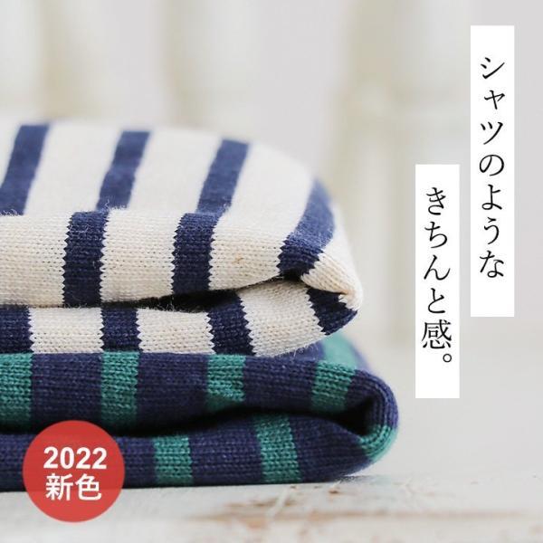 カットソー バスクシャツ 七分袖 コットン カットソー ボーダー ボートネック 日本製 レディース おしゃれ かわいい レディース paty 02
