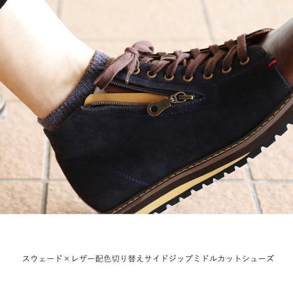 ミドルカット ブーツ シューズ PUレザー × PUスウェード 配色 切り替え サイドジップ レースアップ 40代 50代|paty|02