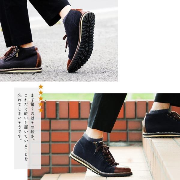 ミドルカット ブーツ シューズ PUレザー × PUスウェード 配色 切り替え サイドジップ レースアップ 40代 50代|paty|05