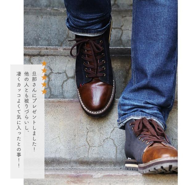 ミドルカット ブーツ シューズ PUレザー × PUスウェード 配色 切り替え サイドジップ レースアップ 40代 50代|paty|08