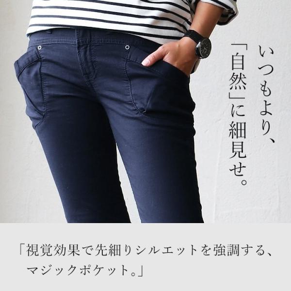 スキニー パンツ ストレッチ ピケ マジックポケット 日本製 配色 カラー ステッチ (アントゲージ) Antgauge  レディース|paty|06