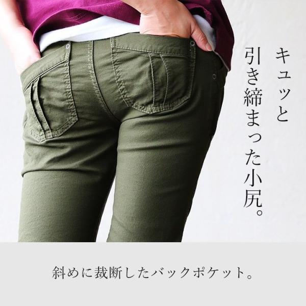 スキニー パンツ ストレッチ ピケ マジックポケット 日本製 配色 カラー ステッチ (アントゲージ) Antgauge  レディース|paty|07