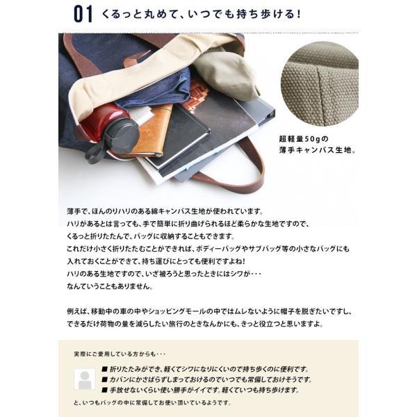 ハット チューリップハット 折りたたみ 薄手 綿100% 高密度 キャンバス ツバ広 レディース|paty|04