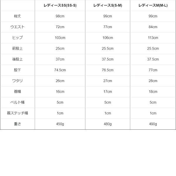 パンツ ストレート サスペンダー付き ライトオンス ノンストレッチ ホワイト デニム 日本製 レディース Johnbull|paty|03