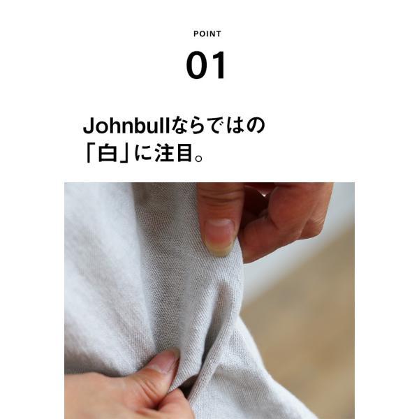 パンツ ストレート サスペンダー付き ライトオンス ノンストレッチ ホワイト デニム 日本製 レディース Johnbull|paty|04