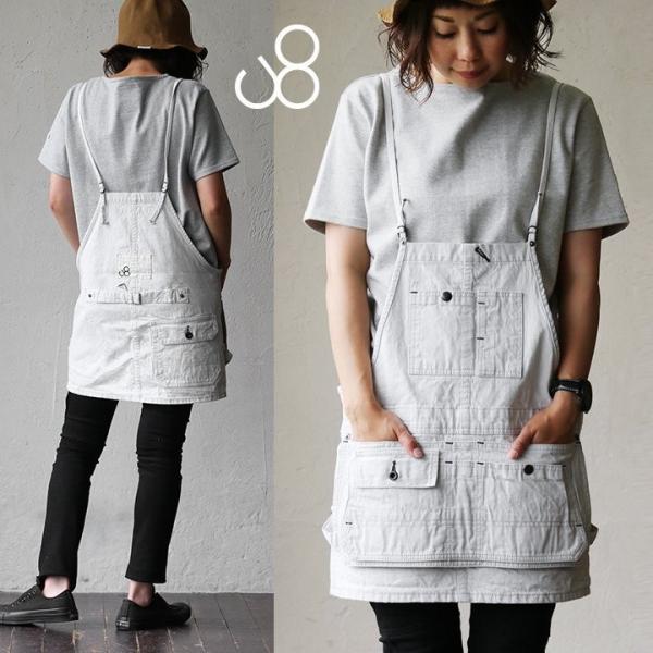 (ジョンブル) Johnbull デニム ミニサロペットスカート エプロン風ポケット ホワイトデニム  日本製  レディース|paty