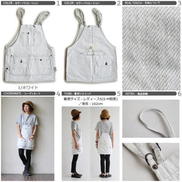 (ジョンブル) Johnbull デニム ミニサロペットスカート エプロン風ポケット ホワイトデニム  日本製  レディース|paty|02