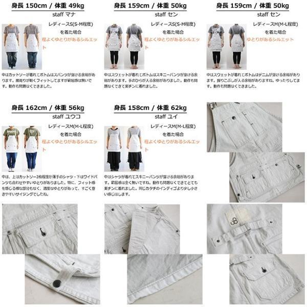 (ジョンブル) Johnbull デニム ミニサロペットスカート エプロン風ポケット ホワイトデニム  日本製  レディース|paty|03