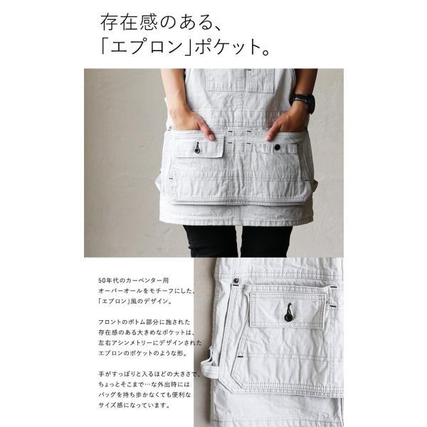 (ジョンブル) Johnbull デニム ミニサロペットスカート エプロン風ポケット ホワイトデニム  日本製  レディース|paty|04