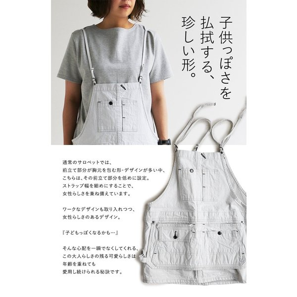 (ジョンブル) Johnbull デニム ミニサロペットスカート エプロン風ポケット ホワイトデニム  日本製  レディース|paty|05
