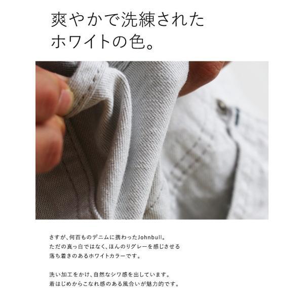 (ジョンブル) Johnbull デニム ミニサロペットスカート エプロン風ポケット ホワイトデニム  日本製  レディース|paty|06