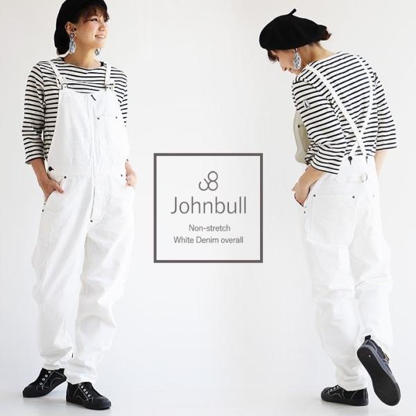 サロペット パンツ ホワイト デニム 綿100% ノンストレッチ ワーク 日本製 レディース Johnbull paty