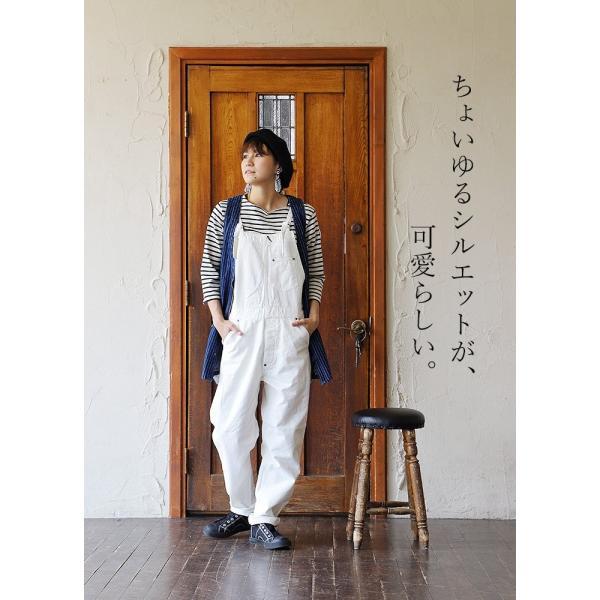 サロペット パンツ ホワイト デニム 綿100% ノンストレッチ ワーク 日本製 レディース Johnbull paty 07