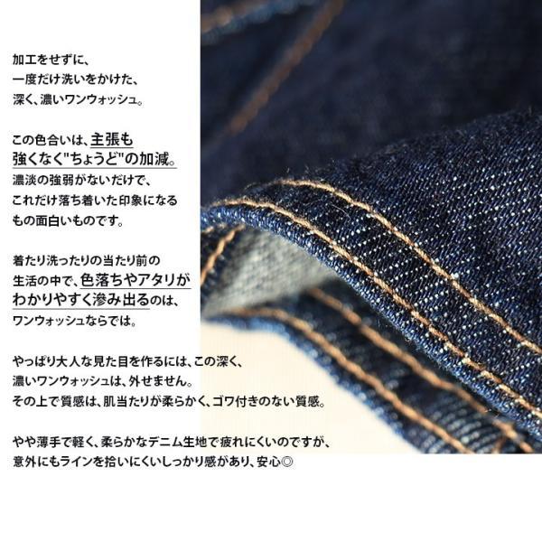 サロペットスカート  デニム スカート サロペット ショート丈  ウエストサイドゴム (ブルート) BLUETO  40代 50代|paty|05