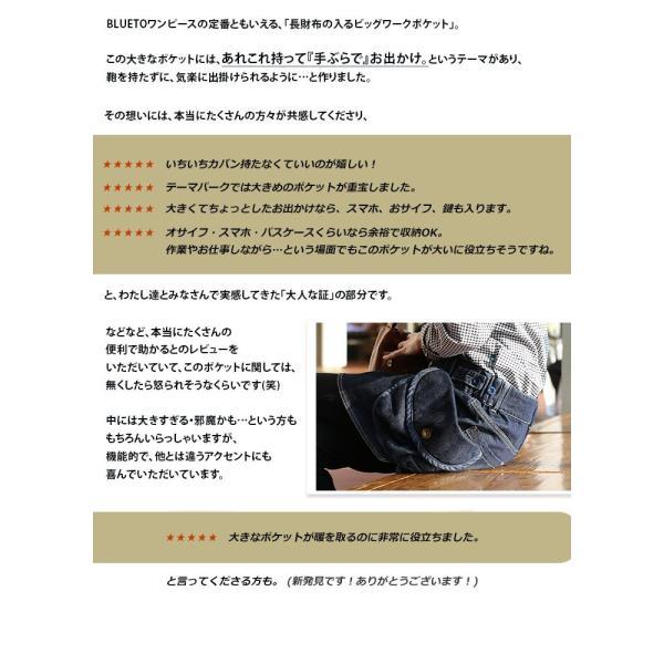 サロペットスカート  デニム スカート サロペット ショート丈  ウエストサイドゴム (ブルート) BLUETO  40代 50代|paty|09