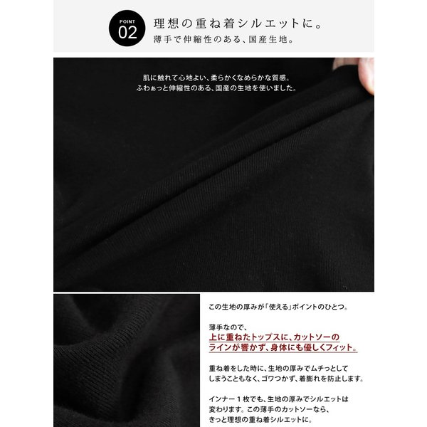 カットソー インナー  長袖 無地 ロング丈 長め前着丈 日本製 薄手 伸縮 (スプル) Souple 春 夏  レディース|paty|05