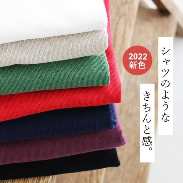 7分袖 カットソー  綿100% バスクシャツ ボートネック 日本製 コットン 無地  レディース SAIL|paty|02