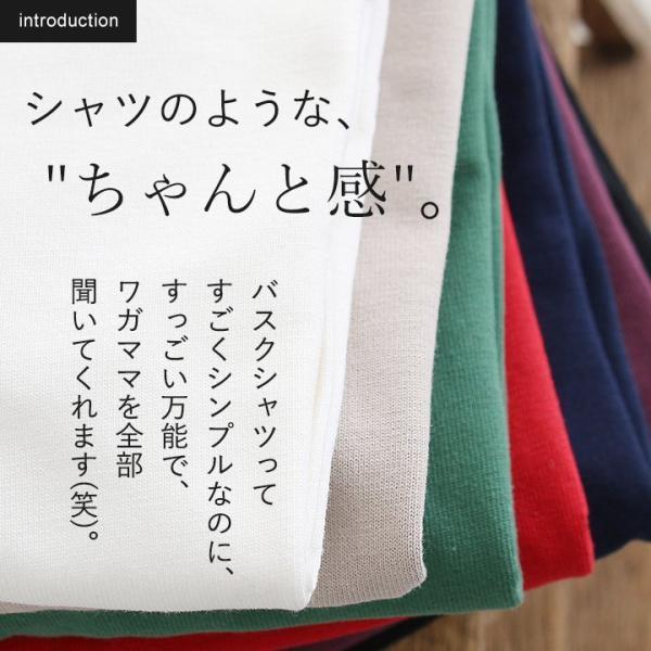 7分袖 カットソー  綿100% バスクシャツ ボートネック 日本製 コットン 無地  レディース SAIL|paty|12