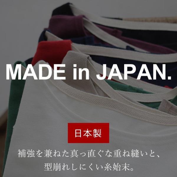 7分袖 カットソー  綿100% バスクシャツ ボートネック 日本製 コットン 無地  レディース SAIL|paty|14