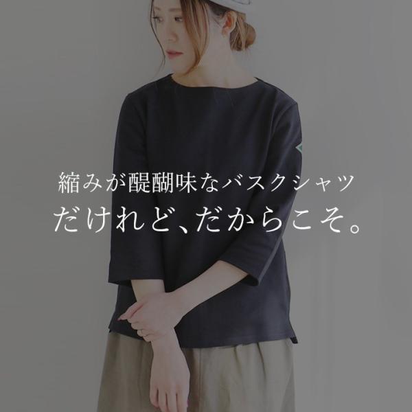 7分袖 カットソー  綿100% バスクシャツ ボートネック 日本製 コットン 無地  レディース SAIL|paty|15