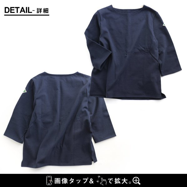 7分袖 カットソー  綿100% バスクシャツ ボートネック 日本製 コットン 無地  レディース SAIL|paty|17