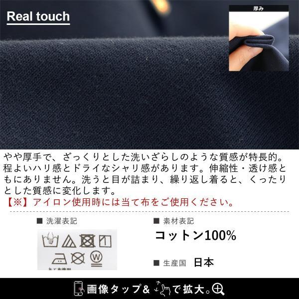 7分袖 カットソー  綿100% バスクシャツ ボートネック 日本製 コットン 無地  レディース SAIL|paty|18