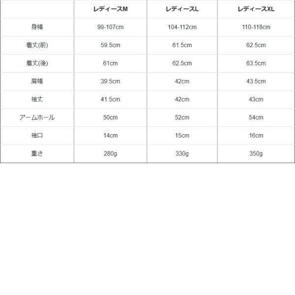 7分袖 カットソー  綿100% バスクシャツ ボートネック 日本製 コットン 無地  レディース SAIL|paty|20