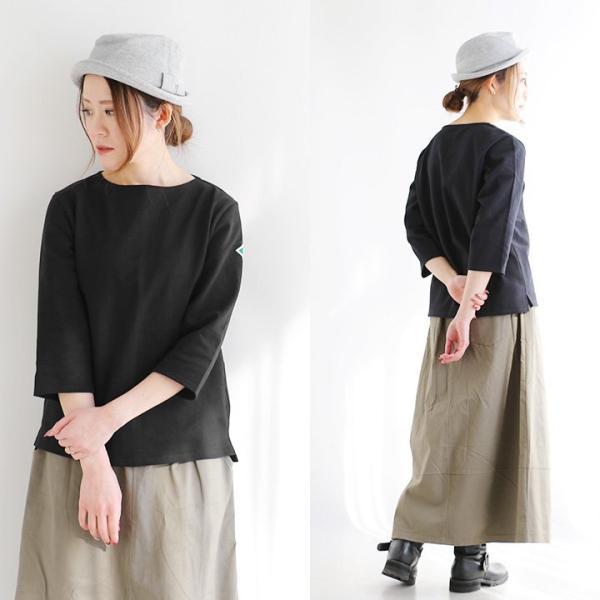 7分袖 カットソー  綿100% バスクシャツ ボートネック 日本製 コットン 無地  レディース SAIL|paty|06