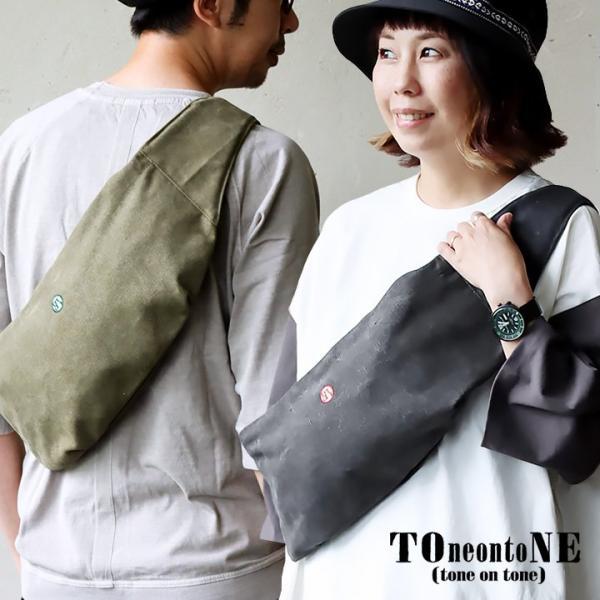 ボディバッグ 8号キャンバス・デニム地×5号YKKジップ クッション入りストラップ (トーン) TOneontoNE|paty