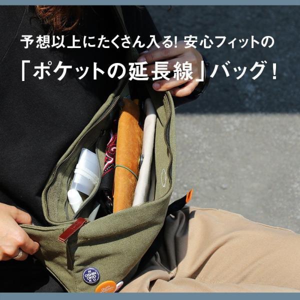 ボディバッグ 8号キャンバス・デニム地×5号YKKジップ クッション入りストラップ (トーン) TOneontoNE|paty|03