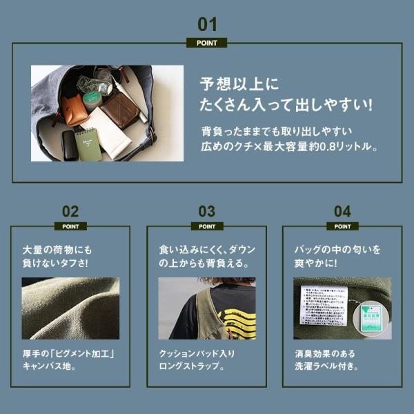 ボディバッグ 8号キャンバス・デニム地×5号YKKジップ クッション入りストラップ (トーン) TOneontoNE|paty|04
