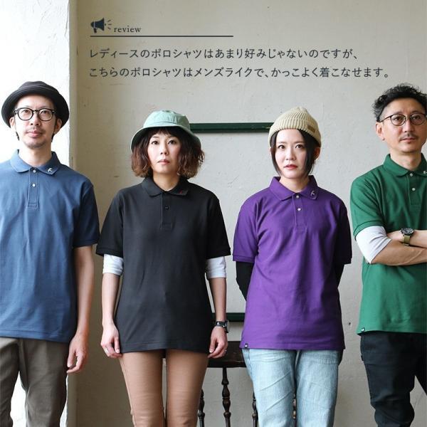 ポロシャツ 半袖 リブ衿 5.3オンス 吸汗 速乾 消臭テープ UV 紫外線 形状安定 刺繍 春 夏 SAIL レディース メンズ paty 04