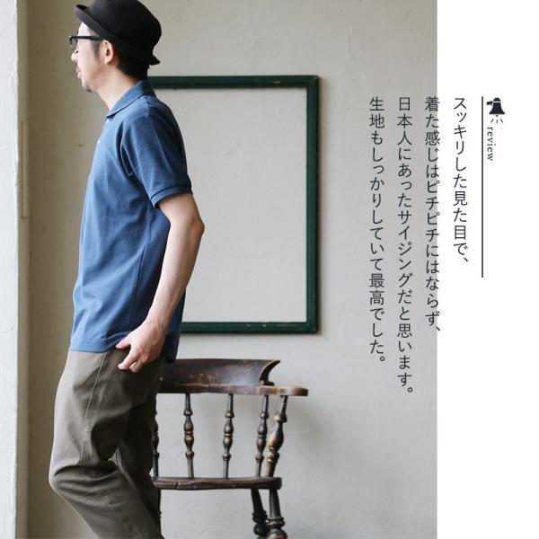 ポロシャツ 半袖 リブ衿 5.3オンス 吸汗 速乾 消臭テープ UV 紫外線 形状安定 刺繍 春 夏 SAIL レディース メンズ paty 07
