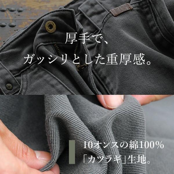 マキシスカート マキシ丈 ロング  ベイカー ハンター ポケット 綿100% 葛城 レディース ボトムス ポケット OAR'S|paty|13