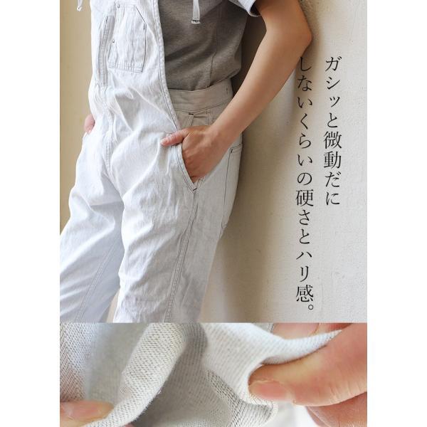 デニムサロペット サロペット 無地 デニム コットン 家庭洗濯 日本 ナチュラル カジュアル  夏 オーバーオール レディース Johnbull|paty|06