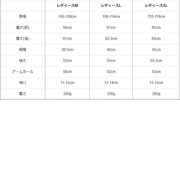 長袖 カットソー バスクシャツ コットン 無地 ボートネック 日本製 (セイル) SAIL 春 夏 秋 冬 40代 50代|paty|20