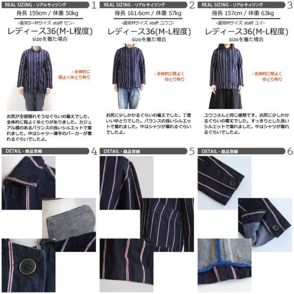 (ブルート) BLUETO 日本製 ミドル丈 デニム コート セルビッチ風 ストライプ柄 11オンス 防縮加工 40代 50代|paty|03