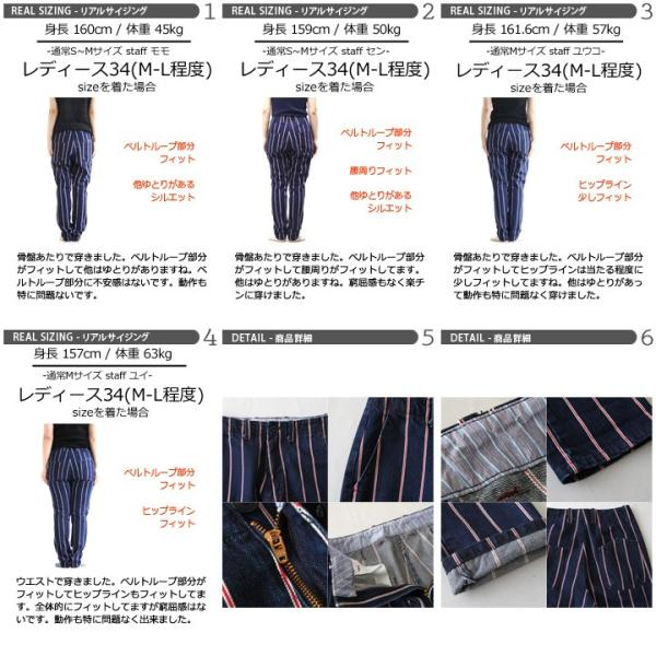 (ブルート) BLUETO 日本製 トラウザー デニム パンツ テーパードシルエット セルビッチ風 ストライプ柄  レディース ジーンズ 40代 50代|paty|03