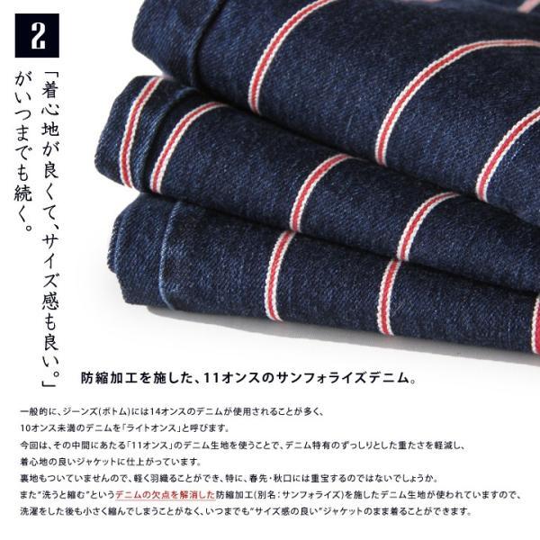 (ブルート) BLUETO 日本製 トラウザー デニム パンツ テーパードシルエット セルビッチ風 ストライプ柄  レディース ジーンズ 40代 50代|paty|05
