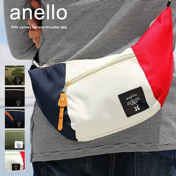 a01c18eb8056 ショルダーバッグ メッセンジャーバッグ カバン 鞄 ヒップバッグ レディース メンズ ウエストポーチ (アネロ) anello ...