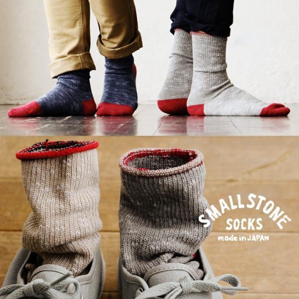 ソックス 靴下リブ編み  配色 ベージュ ブルー グレー メンズ レディース 日本製 (スモールストーンソックス) SMALL STONE SOCKS 40代 50代|paty