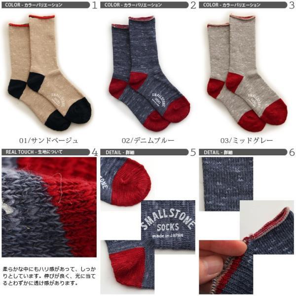 ソックス 靴下リブ編み  配色 ベージュ ブルー グレー メンズ レディース 日本製 (スモールストーンソックス) SMALL STONE SOCKS 40代 50代|paty|02