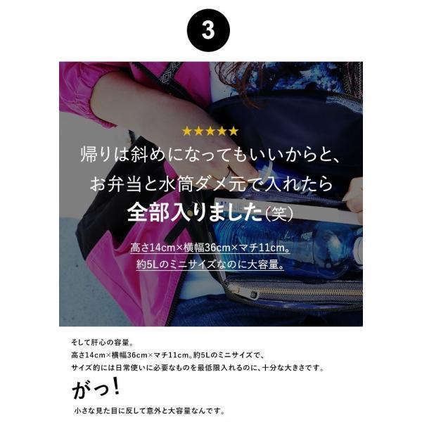 バッグ ボディバッグ 「撥水加工 軽量 ナイロン」 シャドーカモフラ柄 クッションパッド メッシュ (オールズ) OAR'S  レディース メンズ paty 11
