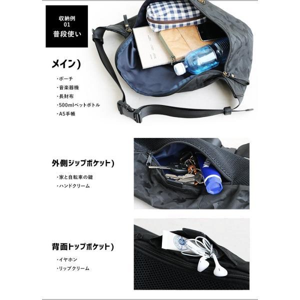 バッグ ボディバッグ 「撥水加工 軽量 ナイロン」 シャドーカモフラ柄 クッションパッド メッシュ (オールズ) OAR'S  レディース メンズ paty 12
