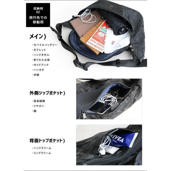 バッグ ボディバッグ 「撥水加工 軽量 ナイロン」 シャドーカモフラ柄 クッションパッド メッシュ (オールズ) OAR'S  レディース メンズ paty 13