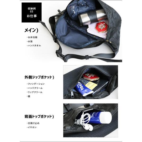バッグ ボディバッグ 「撥水加工 軽量 ナイロン」 シャドーカモフラ柄 クッションパッド メッシュ (オールズ) OAR'S  レディース メンズ paty 14