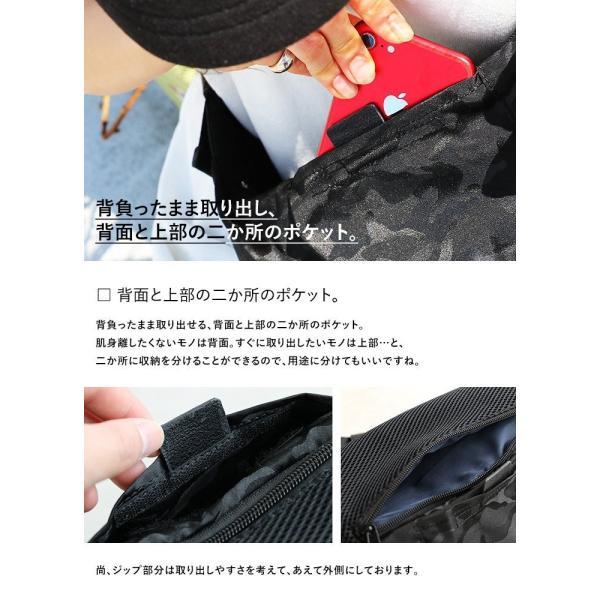 バッグ ボディバッグ 「撥水加工 軽量 ナイロン」 シャドーカモフラ柄 クッションパッド メッシュ (オールズ) OAR'S  レディース メンズ paty 17